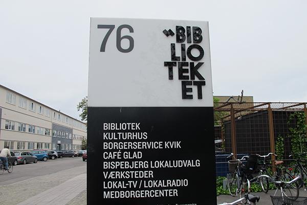 Rentemestervej Library, Copenhagen - Welcome